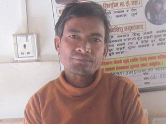 Bhim Bahadur