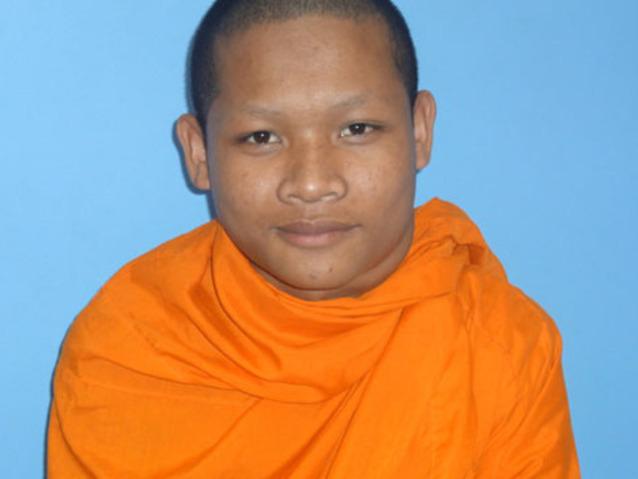 Vuthai